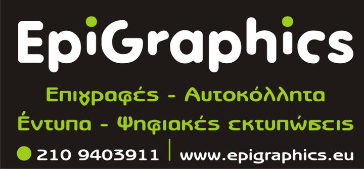 Epigr...